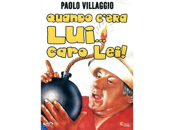 画像1: イタリアのコメディ映画Paolo Villaggio 「Quando C'Era Lui... Caro Lei!」DVD 【A1】【A2】【B1】