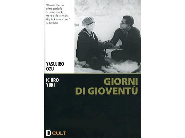 画像1: イタリア語で観る、小津安二郎の「学生ロマンス 若き日」 DVD 【B1】【B2】