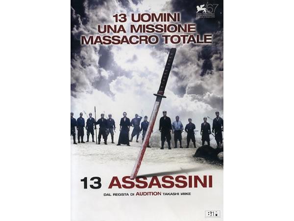 画像1: イタリア語で観る、三池崇史の「十三人の刺客」 DVD 【B1】【B2】
