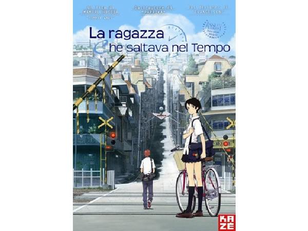 画像1: イタリア語で観る、細田守の「時をかける少女」 DVD 【B1】