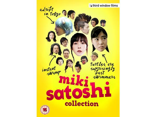 画像1: 日本語&英語で観る「三木聡コレクション」 DVD