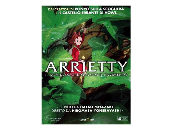 画像1: イタリア語で観る、宮崎駿の「借りぐらしのアリエッティ」 DVD 【B1】