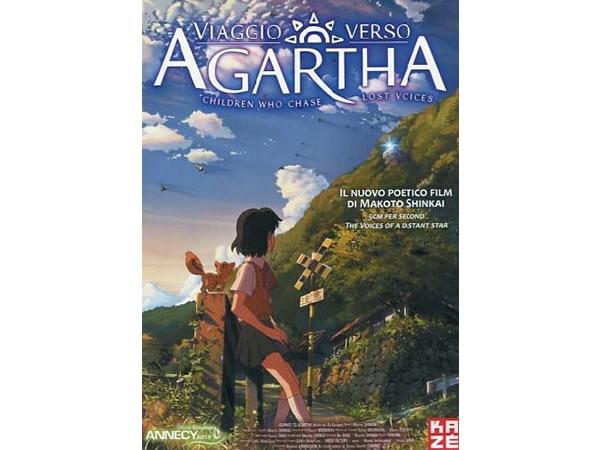 画像1: イタリア語で観る、新海誠の「星を追う子ども」 DVD 【B1】