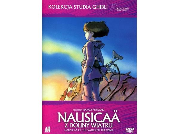画像1: 日本語&ポーランド語で観る、宮崎駿の「風の谷のナウシカ」 DVD