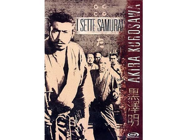 画像1: イタリア語で観る、黒澤明の「七人の侍」 DVD 【B1】【B2】