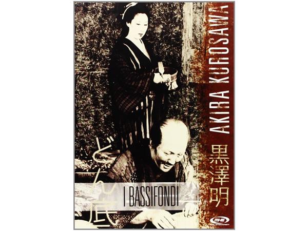 画像1: イタリア語で観る、 黒澤明の「どん底」 DVD 【B1】【B2】