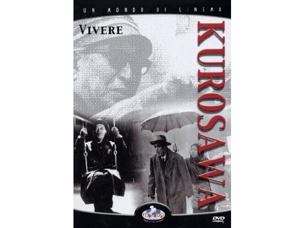 画像1: イタリア語で観る、 黒澤明の「生きる」 DVD 【B1】【B2】