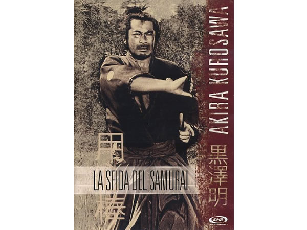 画像1: イタリア語で観る、黒澤明の「用心棒」 DVD 【B1】【B2】