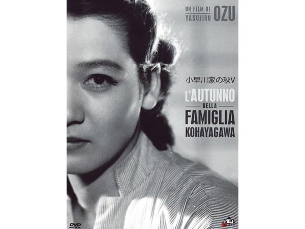 画像1: イタリア語で観る、小津安二郎の「小早川家の秋」 DVD 【B1】【B2】