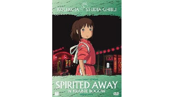 画像1: 日本語&ポーランド語で観る、宮崎駿の「千と千尋の神隠し」 DVD