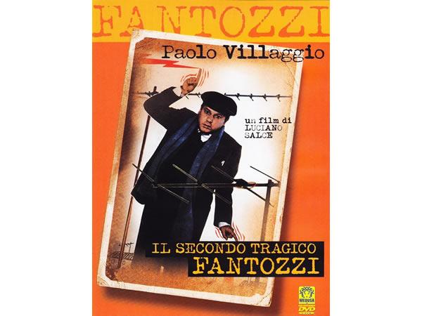 画像1: イタリアのコメディ映画Paolo Villaggio 「Il Secondo Tragico Fantozzi」DVD 【A1】【A2】【B1】