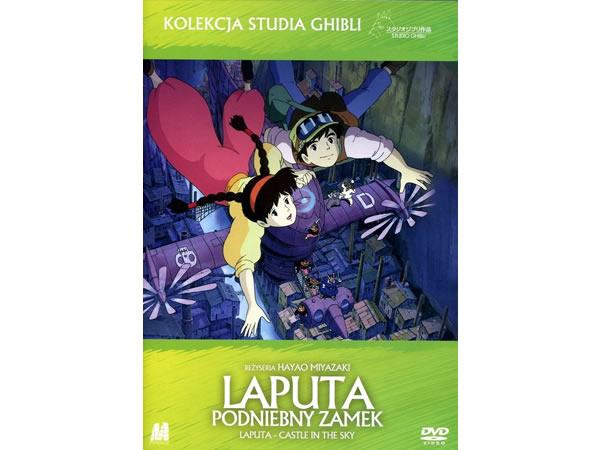 画像1: 日本語&ポーランド語で観る、宮崎駿の「天空の城ラピュタ」 DVD