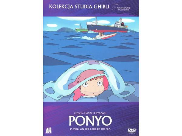 画像1: 日本語&ポーランド語で観る、宮崎駿の「崖の上のポニョ」 DVD