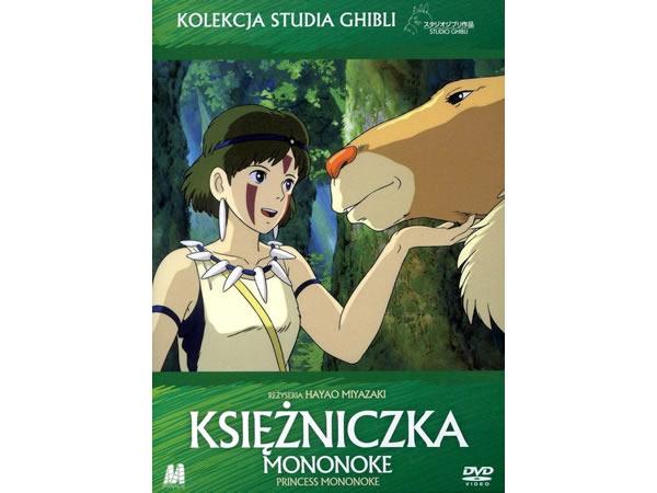 画像1: 【限定1】日本語&ポーランド語で観る、宮崎駿の「もののけ姫」 DVD