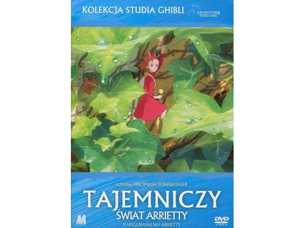 画像1: 日本語&ポーランド語で観る、宮崎駿の「借りぐらしのアリエッティ」 DVD