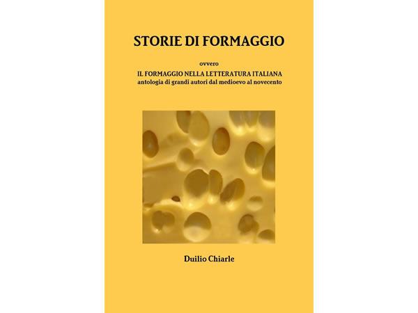 画像1: イタリア語で知る、チーズの歴史・チーズと文学【B2】【C1】