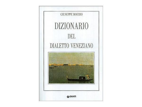 画像1: イタリア語ヴェネツィア方言辞書 【A1】【A2】【B1】【B2】【C1】【C2】