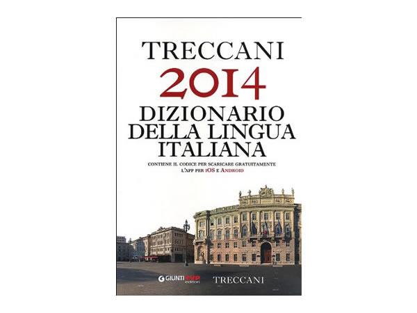 画像1: イタリア語辞書 Treccani 2014【A1】【A2】【B1】【B2】【C1】【C2】