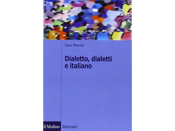 画像1: 方言 イタリア語と方言 【A1】【A2】【B1】【B2】【C1】【C2】