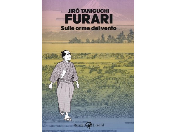 画像1: イタリア語で読む、谷口ジローの「ふらり。」 【B1】