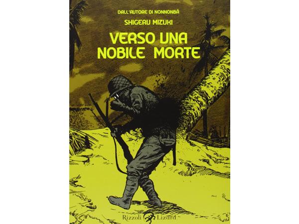 画像1: イタリア語で読む、水木しげるの「Verso una nobile morte」 【B1】
