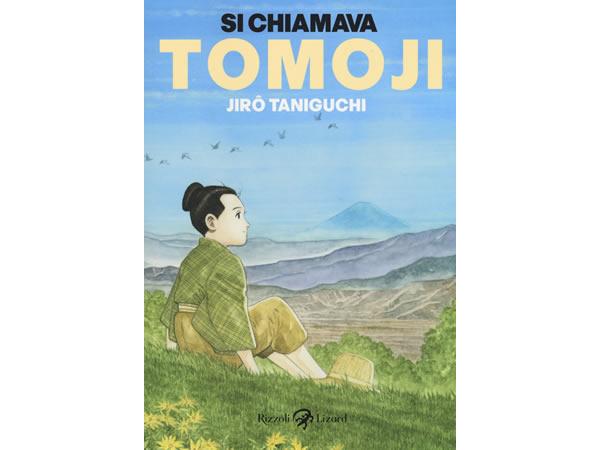 画像1: イタリア語で読む、谷口ジローの「とも路」 【B1】