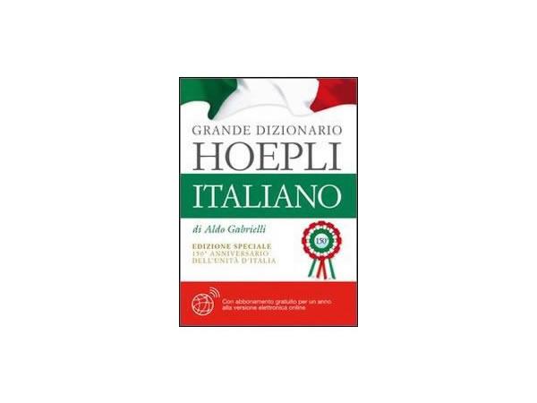 画像1: イタリア語辞書 Hoepli出版イタリア建国150年記念版【A1】【A2】【B1】【B2】【C1】【C2】