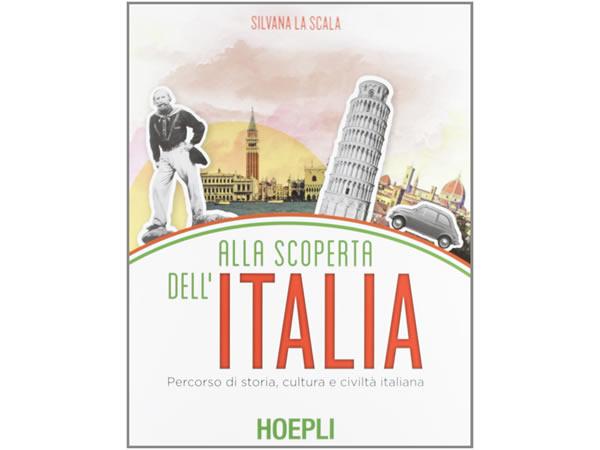 画像1: イタリアの発見 歴史、文化、文明を振り返る 【B2】【C1】【C2】