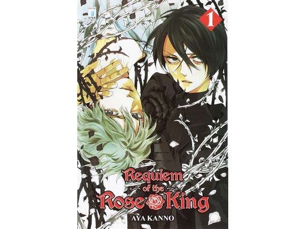 画像1: イタリア語で読む、菅野文の「薔薇王の葬列」1巻-7巻 【B1】