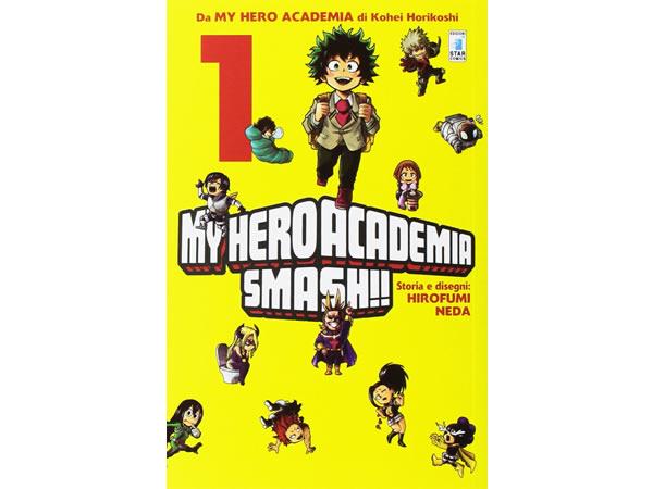 画像1: イタリア語で読む、堀越耕平の「僕のヒーローアカデミア すまっしゅ!!」1巻-4巻 【B1】【B2】
