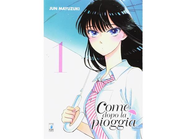 画像1: イタリア語で読む、眉月じゅんの「恋は雨上がりのように」1巻-6巻 【B1】