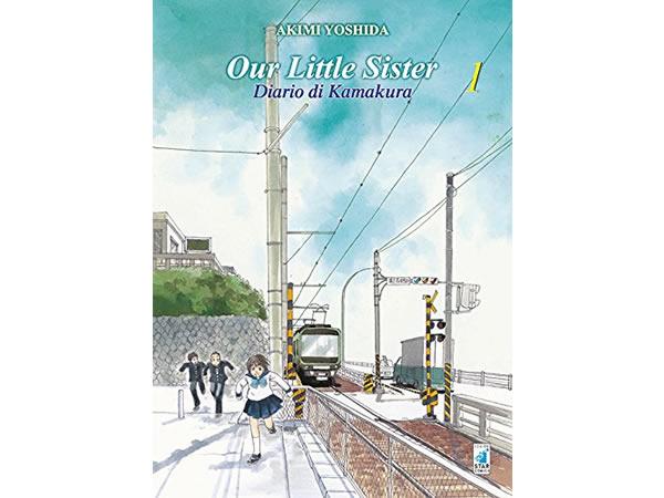 画像1: イタリア語で読む、吉田秋生の「海街diary」1巻-8巻 【B1】