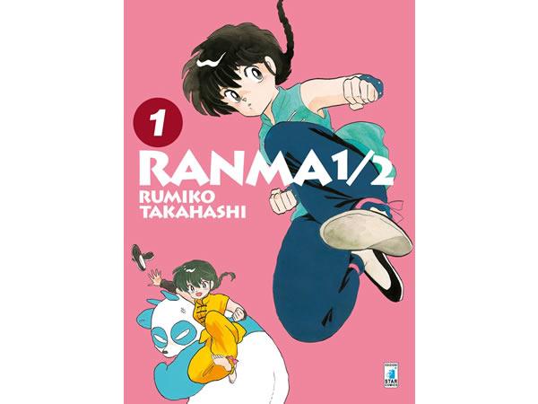 画像1: イタリア語で読む、高橋留美子の「らんま1/2」1巻-20巻【B1】