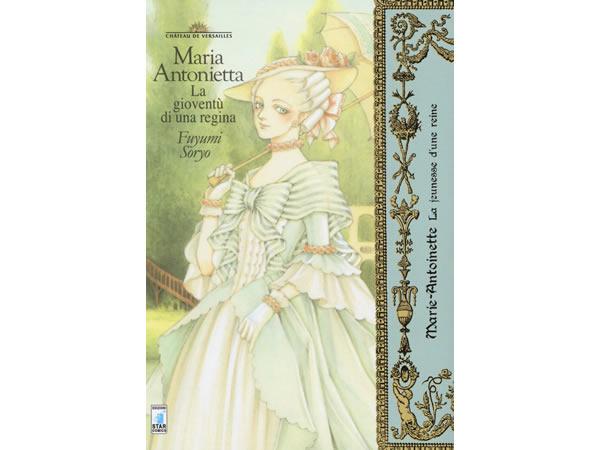 画像1: イタリア語で読む、惣領冬実の「マリー・アントワネット」【B2】