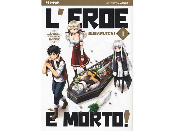 画像1: イタリア語で読む、スバルイチの「勇者が死んだ!」1巻-5巻 【B1】