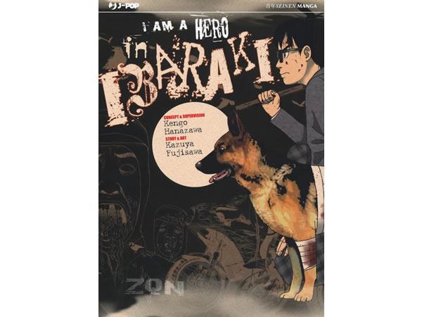 画像1: イタリア語で読む、花沢健吾の「アイアムアヒーロー in IBARAKI」【B1】