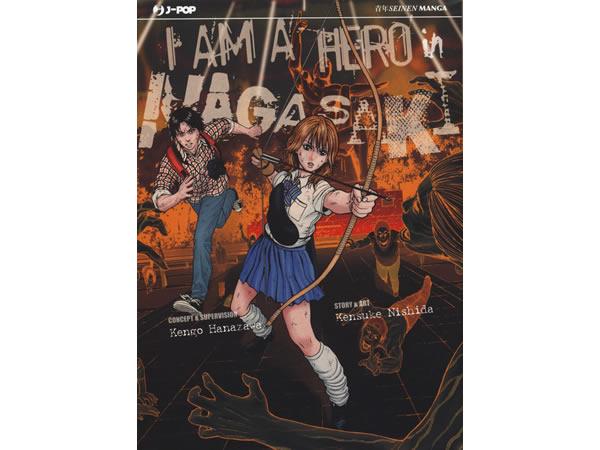 画像1: イタリア語で読む、花沢健吾の「アイアムアヒーロー in NAGASAKI」【B1】