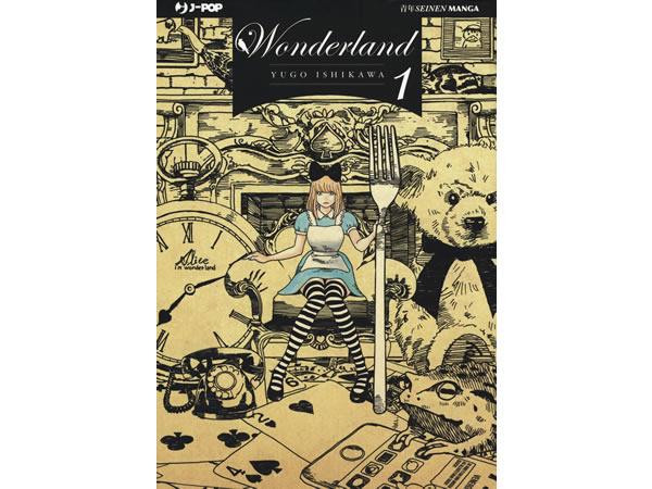 画像1: イタリア語で読む、石川優吾の「ワンダーランド」1巻-4巻 【B1】