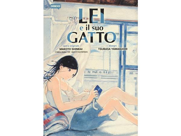 画像1: イタリア語で読む、新海誠の「彼女と彼女の猫」 【B1】