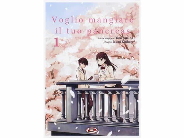 画像1: イタリア語で読む、住野よるの「君の膵臓をたべたい」1巻-2巻 【B1】