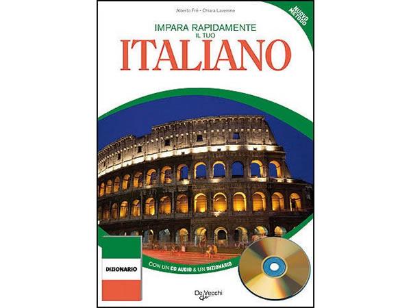 画像1: CD付き イタリア語を速く学ぶ一冊 【A1】【A2】【B1】【B2】