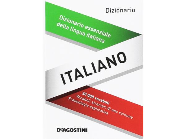 画像1: ポケット辞書 イタリア語⇔イタリア語 国語辞典 【A1】【A2】【B1】【B2】【C1】【C2】