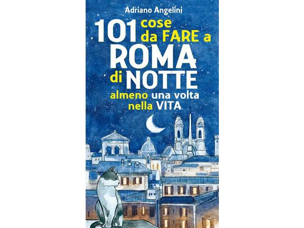 画像1: 一生に一度は、イタリアのローマでしておくべき101つ 【B1】 【B2】