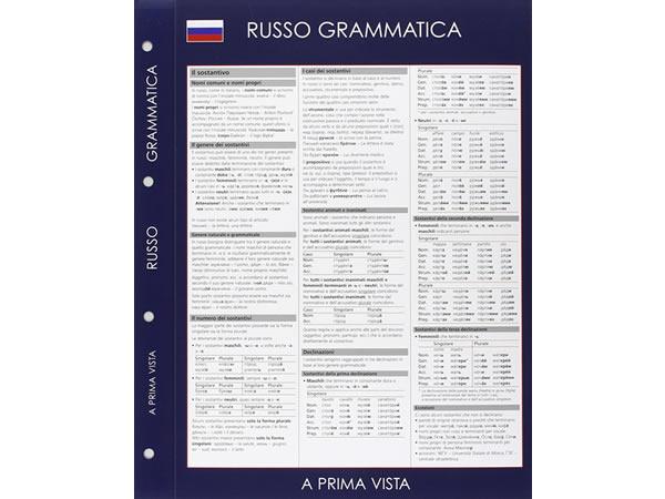 画像1: こういうのが欲しかった!ロシア語文法一覧 【A1】【A2】【B1】【B2】【C1】【C2】