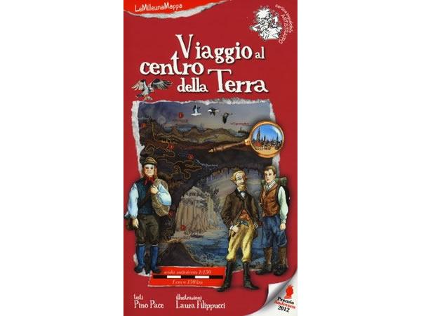 画像1: イタリア語 絵本マップ 「地底旅行」を読む 対象年齢5歳以上【A1】
