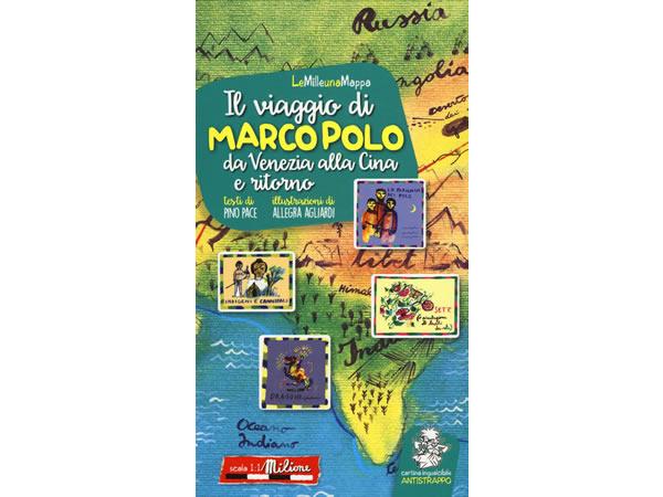 画像1: イタリア語 絵本マップ 「マルコ・ポーロ 復路」を読む 対象年齢5歳以上【A1】