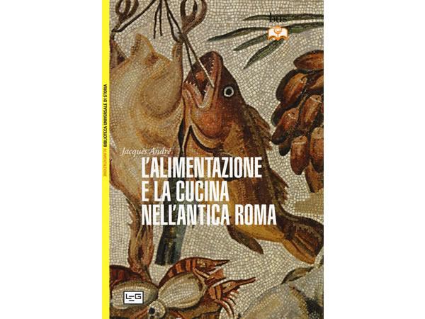 画像1: イタリア語で作る 古代ローマの食物と料理【B1】【B2】