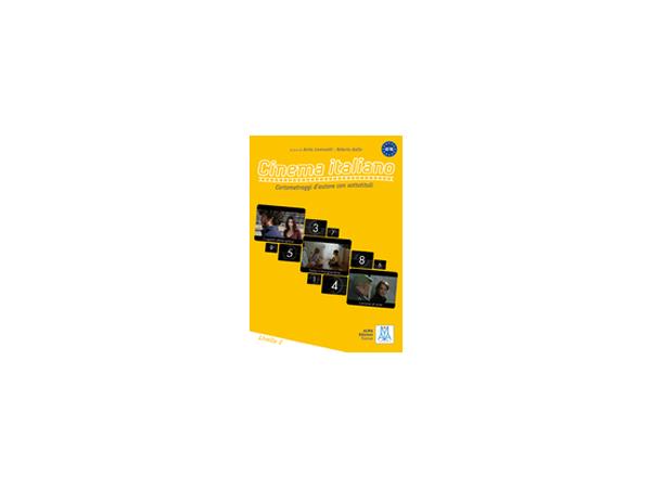 画像1: DVD付き イタリア映画で学ぶイタリア語 2【A2】【B1】