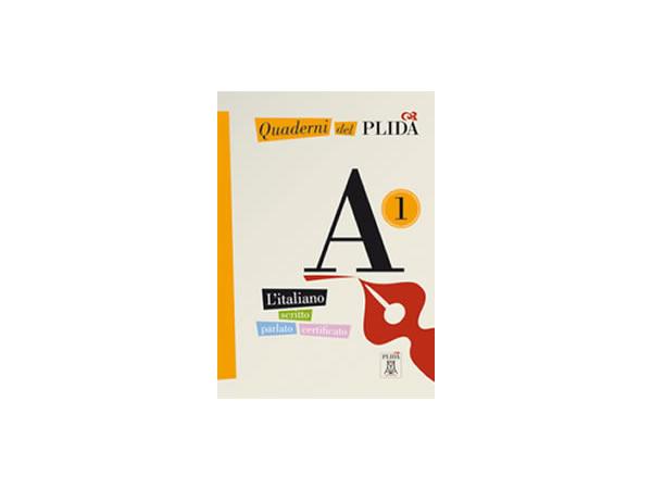 画像1: イタリア語を勉強しよう レベル別教材 Quaderni del PLIDA CD付き【A1】【A2】【B1】【B2】【C1】【C2】