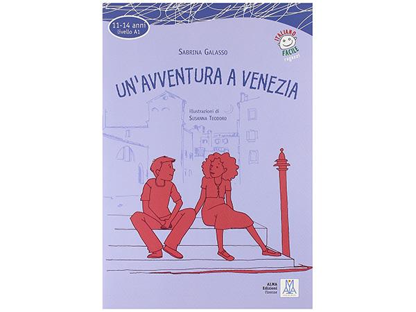 画像1: CD付き 11-14歳向けテキスト ヴェネツィアでの冒険 イタリア語【A1】